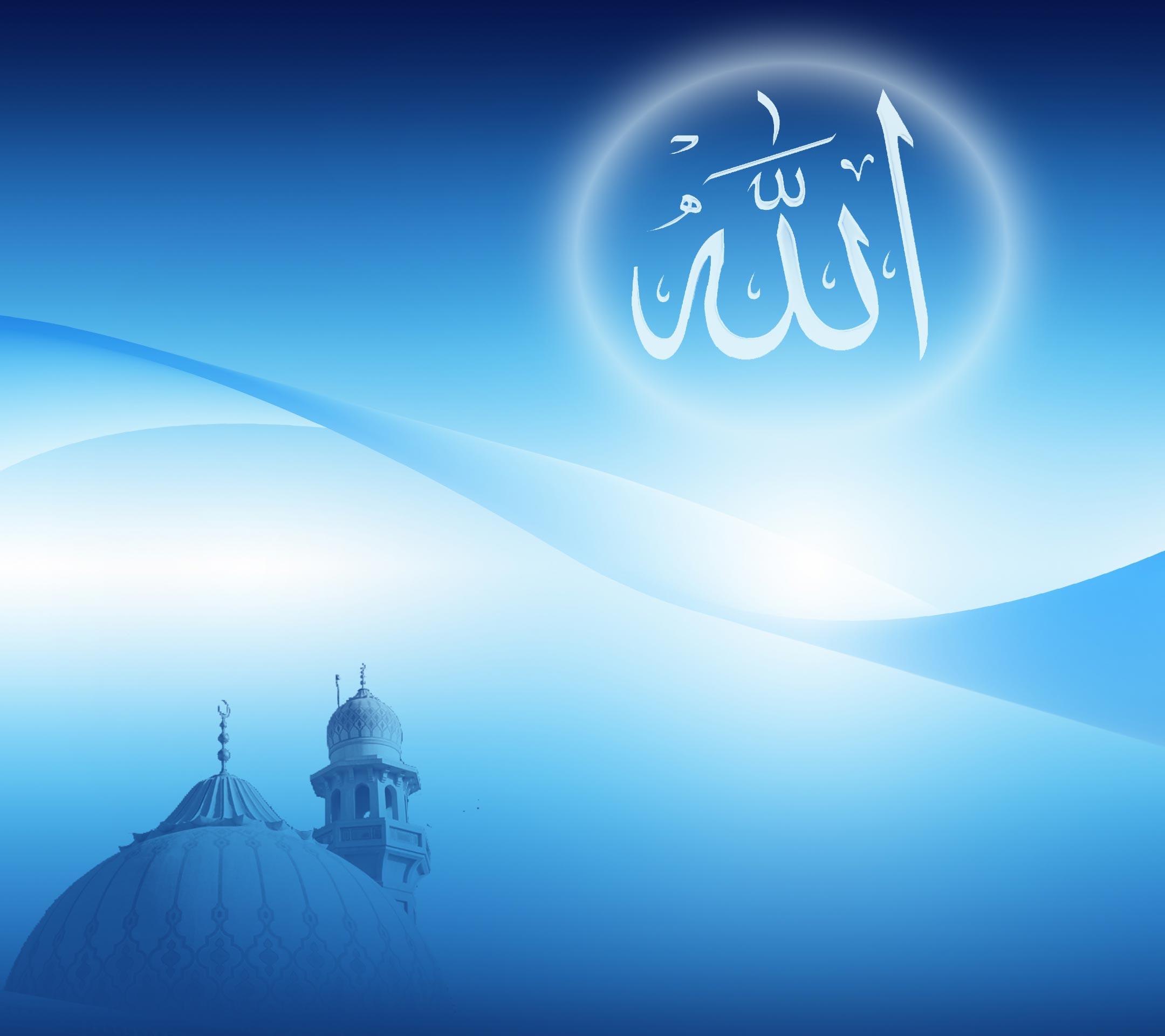 Dowloat Mp3 Meraih Bintang Versi Arab: Subhanallah… Beberapa Hal Menarik Tentang Islam