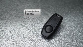 keyless-gsx-r150-2